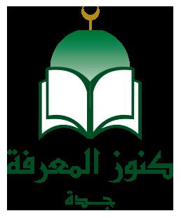 مكتبة كنوز المعرفة